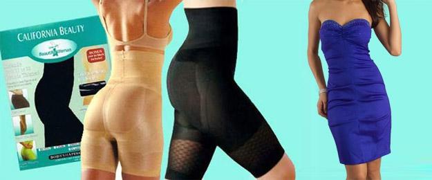 Sťahovacie spodné prádlo pre ženy