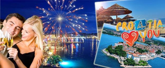Silvester na Istrii!  5-dňový silvestrovský pobyt pre milovníkov Chorvátska v 4* hoteli Valamar DIAMANT len teraz za 389 €! Čaká na Vás bohatý silvestrovský program a párty s ohromujúcim galavečerom! Teraz so zľavou až 27%!