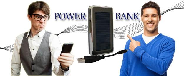 Nabíjačka BC-25 (power bank)