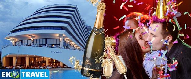 8-dňový luxusný silvestrovský pobyt v Turecku
