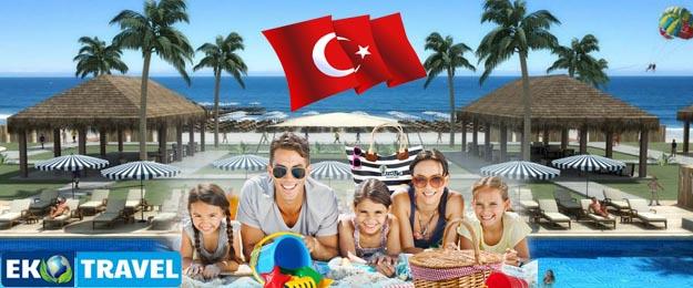 Luxusná dovolenka v Turecku